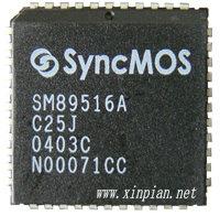 SM89516A解密