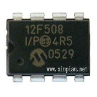 PIC12F508解密