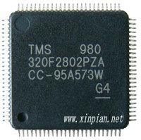 TMS320F2802解密