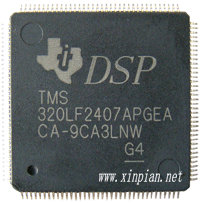 DSP TMS320LF2407A解密