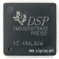 TMS320VC5402PGE100解密